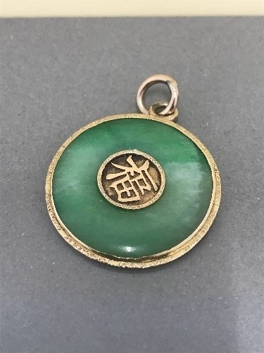 HIGH CARAT GOLD JADE PENDANT